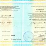 01-szgmu-im-mechnikova-diplom-o-perepodgotovke-fizioterapiya-1024x727