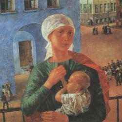 Петроградская Мадонна - Кузьма Петров-Водкин, 1920