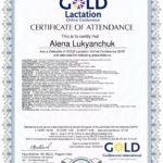 Gold Lactation