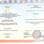 Diplom3 1